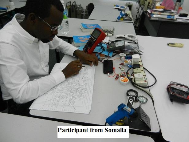 somalia student